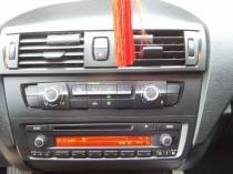 BMW rad 1 116d EfficientDynamics Edition (F21)| img. 34