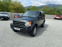 Land Rover Discovery 2.7 TDV6 S A/T  img. 10