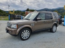 Land Rover Discovery 3.0 SDV6 HSE| img. 10