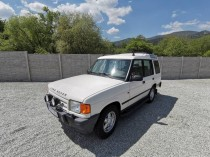 Land Rover Discovery  img. 8