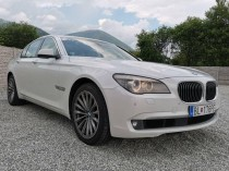 BMW Rad 7 740d xDrive| img. 3