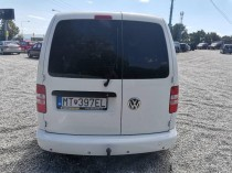 Volkswagen Caddy Kombi 1.6 TDI 102k BlueMotion| img. 5
