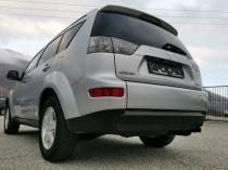 Mitsubishi Outlander 2.0 DI-D Invite| img. 11